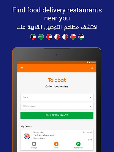 Talabat: Food Delivery 4.9.5 screenshots 9