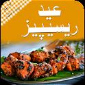 New Eid Recipes 2016 Free
