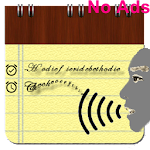 Voice To Text Note & Reminder (No Ads) Icon