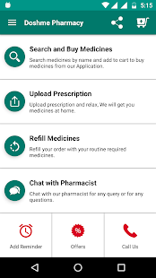 Doshme Medical Store- screenshot thumbnail