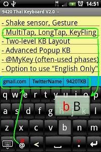 9420 Tablet Keyboard 9.1.4