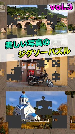 ジグソーパズル 無料で360も遊べる写真ジグソー vol.3