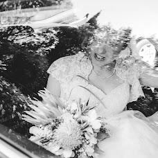 Bryllupsfotograf Tiziana Nanni (tizianananni). Bilde av 05.11.2019