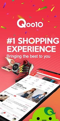 Qoo10 - Best Online Shoppingのおすすめ画像1