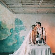 Wedding photographer Mila Getmanova (Milag). Photo of 22.05.2017