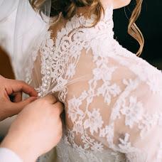 Wedding photographer Sofiya Dovganenko (Prosofy). Photo of 26.06.2015