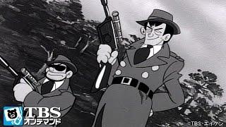 宇宙少年ソラン 第45話 「原子銃CS-38」