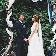 Wedding photographer Diana Radaeva (radaeva7photo). Photo of 18.07.2017