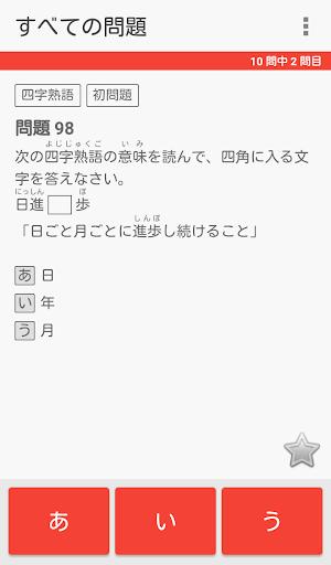 u4e2du5b66u5165u8a66u5bfeu7b56u554fu984cu96c6uff5eu56fdu8a9euff5e 1.5.1 Windows u7528 2