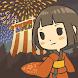 昭和夏祭り物語 ~あの日見た花火を忘れない~ - Androidアプリ