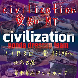 オデッセイ RB1のカスタム事例画像 真紅(Civilization_No.4)さんの2020年10月18日21:27の投稿