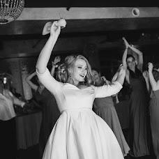 Wedding photographer Irina Nikiforova (DeCadence). Photo of 09.11.2017