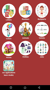 Download English learning for kids by sounds and pics For PC Windows and Mac apk screenshot 1