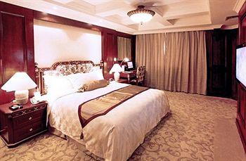 Photo Jin Jiang Metropole Hotel