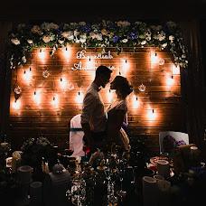 Wedding photographer Vasiliy Kovalev (kovalevphoto). Photo of 04.07.2018
