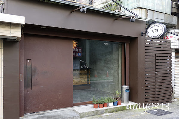 VG Café Taipei