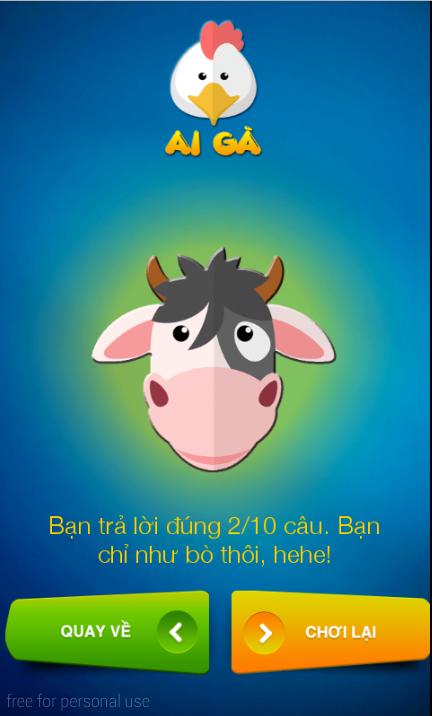 Скриншот Ai Gà