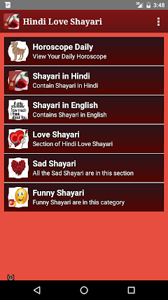 Page 37 : Best android apps for romantic shayari - AndroidMeta