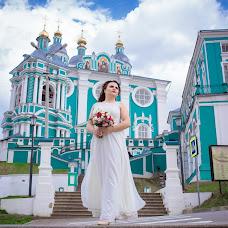 Wedding photographer Andrey Belyy (White07062012). Photo of 05.05.2018
