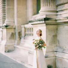 Wedding photographer Lev Chudov (LevChudov). Photo of 24.11.2017