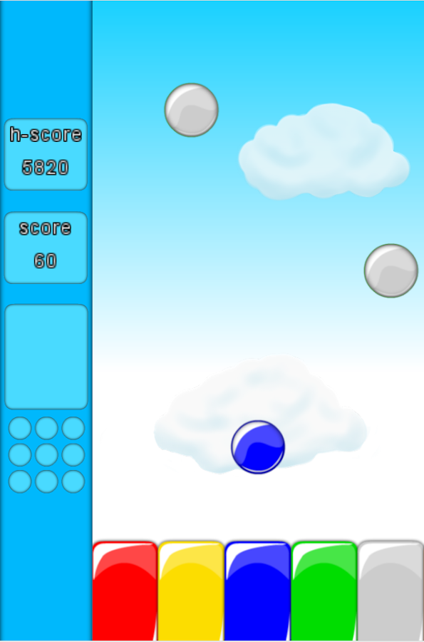 Rainball- screenshot