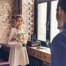 Wedding photographer Valeriya Garipova (vgphoto). Photo of 22.06.2017