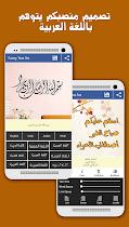 Fancy Text Art - Post Maker - screenshot thumbnail 14