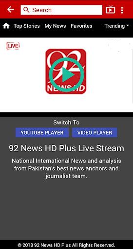 92 News HD 1.4.3 screenshots 8