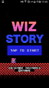 WizStory- screenshot thumbnail