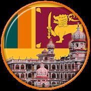 Azan Sri Lanka Prayer time 2018