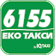 EKO TAXI Download on Windows