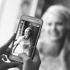 Wedding photographer Inna Marchevskaya (InnaMara). Photo of 26.08.2016