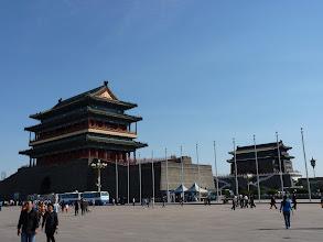 Photo: Tianamen