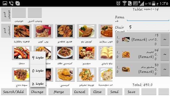تطبيق المنارة للمطاعم - náhled
