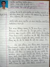 Photo: लौकेश कुमार:बैच-15,(RN-777) का अनुभव,पेज-01