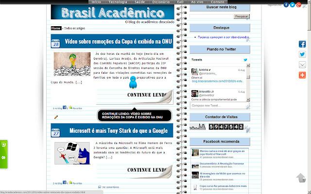 Blog Brasil Acadêmico