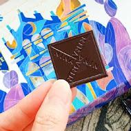 妮娜巧克力工坊