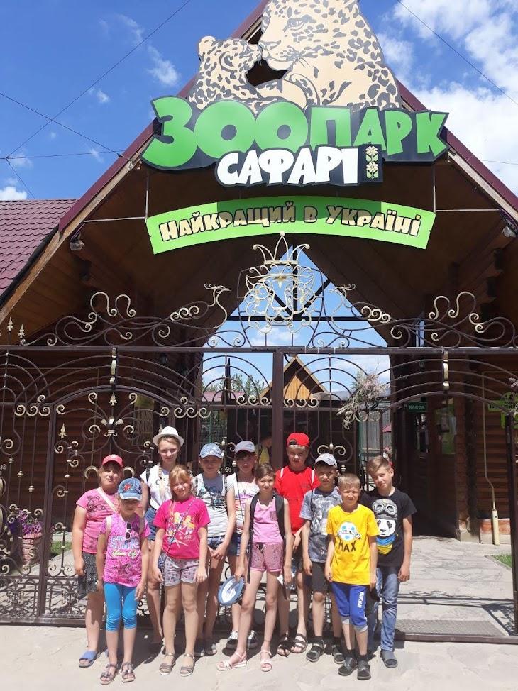 Захоплива екскурсія до міста Бердянськ