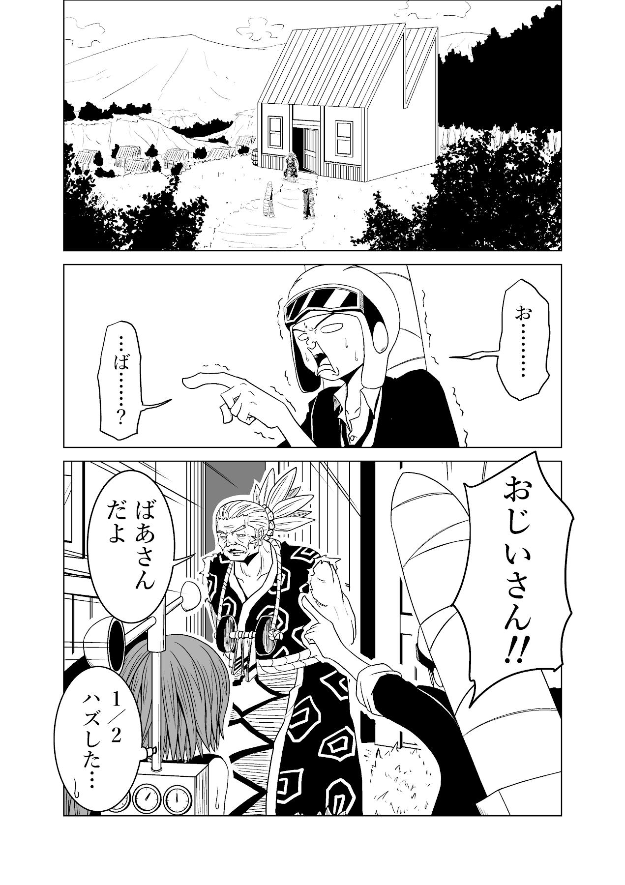 バリアス・サン7_14