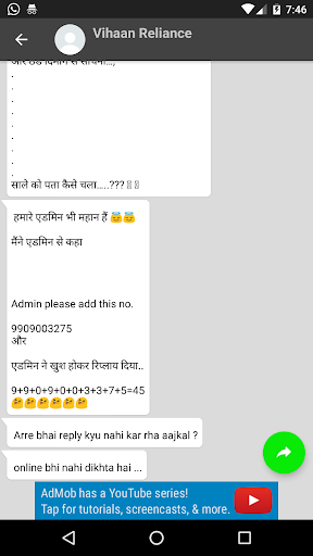 Last seen online hider for whatsapp 2.5 screenshots 5