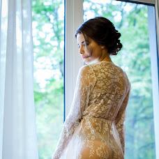 Wedding photographer Viktoriya Smelkova (FotoFairy). Photo of 26.03.2018