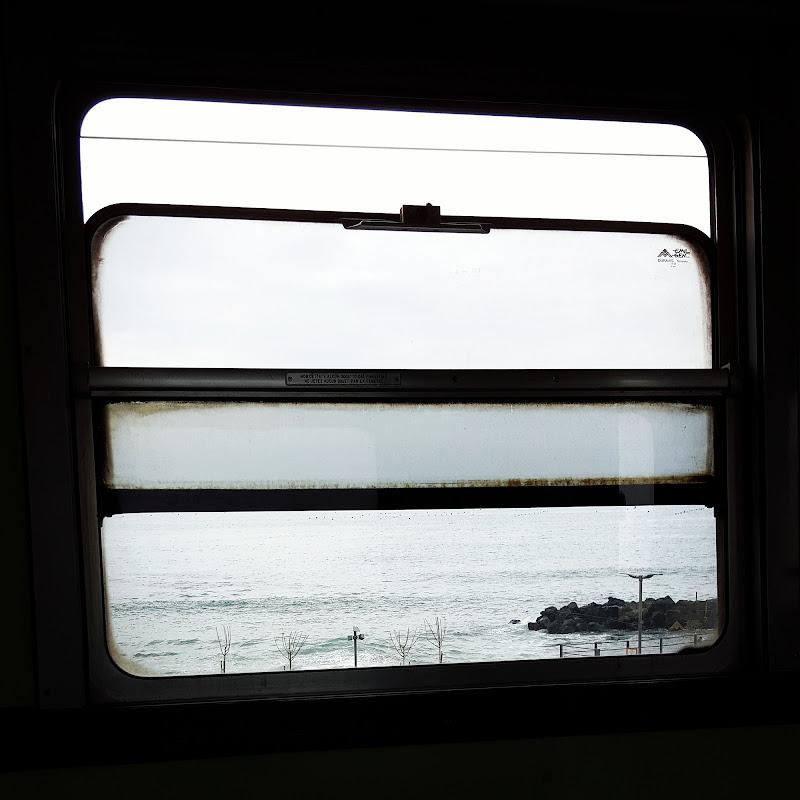Train  di Erb