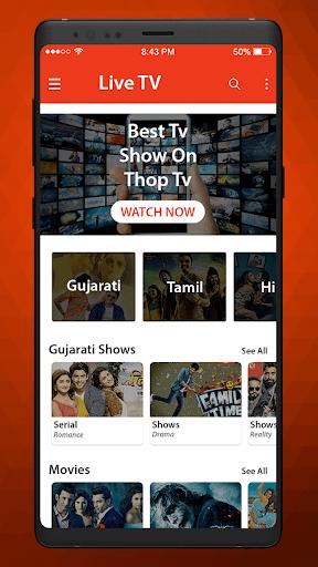 Thop TV screenshot 2
