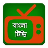 Bangla Tv Free