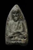 ลป.ทวด วัดแจ้ง รุ่นแรก เนื้อว่าน ปี 2506 จ.สงขลา อาจารย์ทิม วัดช้างให้ปลุกเสก สวยเดิม + บัตรรับรอง