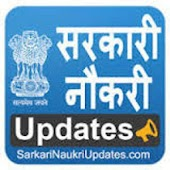 Sarkari Naukri Government Jobs