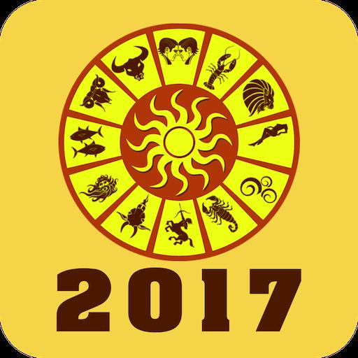 Tử Vi 2017 生產應用 App LOGO-硬是要APP