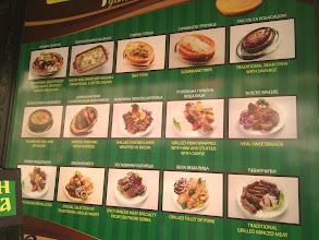 Photo: Traditional Serbian menu..