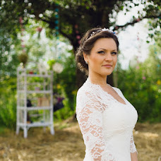 Wedding photographer Dmitriy Generalov (Generalov). Photo of 09.05.2015