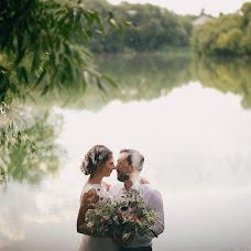 Wedding photographer Natalya Bosyachenko (tatasha). Photo of 31.08.2017